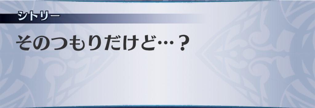 f:id:seisyuu:20190825212654j:plain