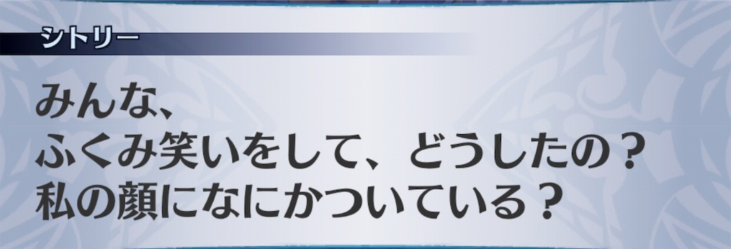 f:id:seisyuu:20190825212658j:plain