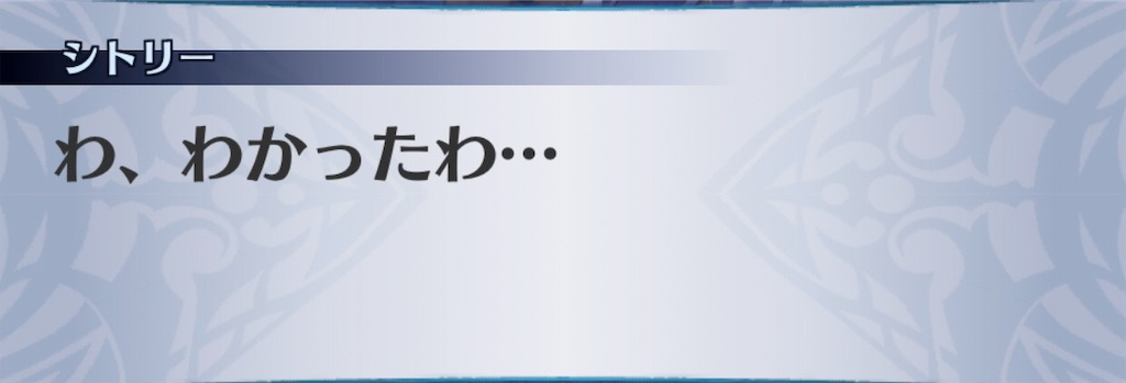 f:id:seisyuu:20190825212707j:plain