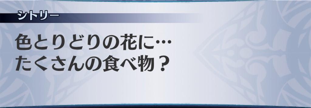 f:id:seisyuu:20190825212809j:plain