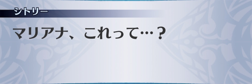 f:id:seisyuu:20190825212814j:plain