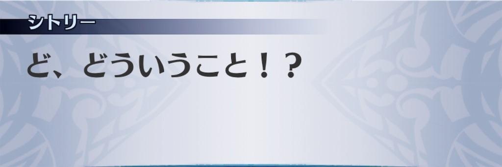 f:id:seisyuu:20190825212905j:plain