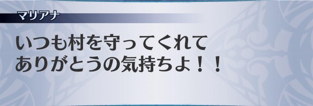 f:id:seisyuu:20190825213002j:plain
