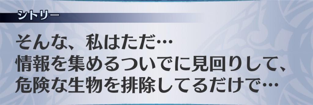 f:id:seisyuu:20190825213006j:plain