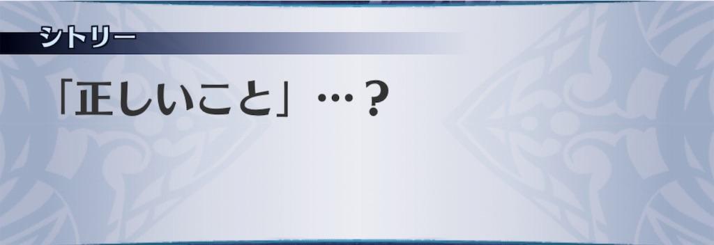 f:id:seisyuu:20190825213138j:plain