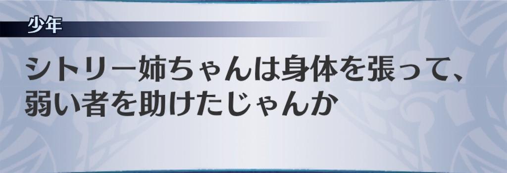 f:id:seisyuu:20190825213142j:plain