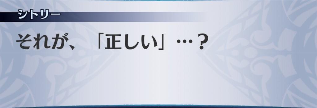 f:id:seisyuu:20190825213217j:plain