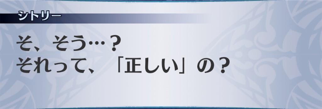 f:id:seisyuu:20190825213321j:plain