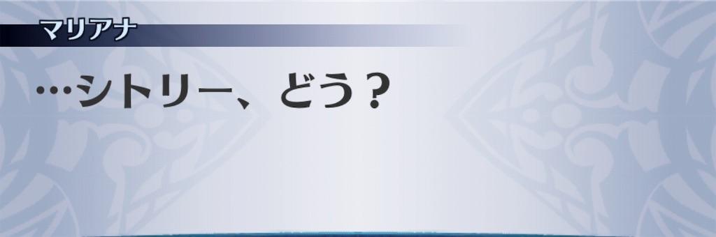 f:id:seisyuu:20190825213634j:plain