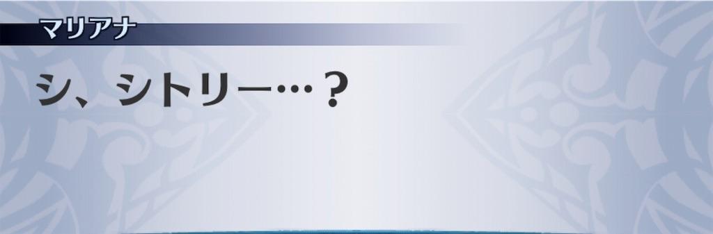 f:id:seisyuu:20190825213839j:plain