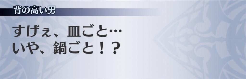 f:id:seisyuu:20190825213847j:plain