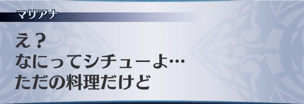 f:id:seisyuu:20190825214004j:plain