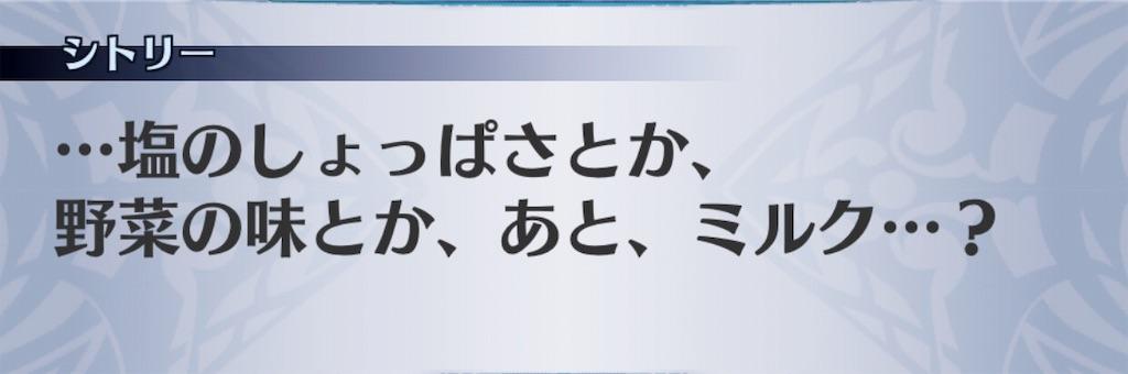 f:id:seisyuu:20190825214218j:plain