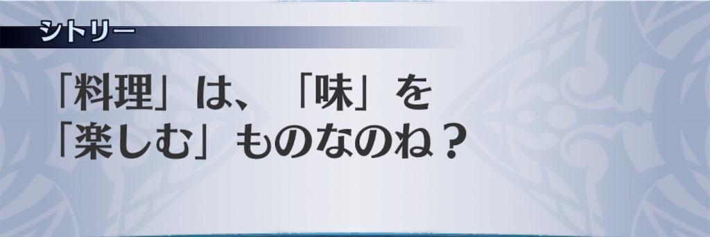 f:id:seisyuu:20190825214238j:plain