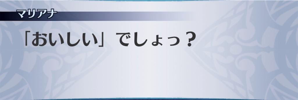 f:id:seisyuu:20190825214524j:plain