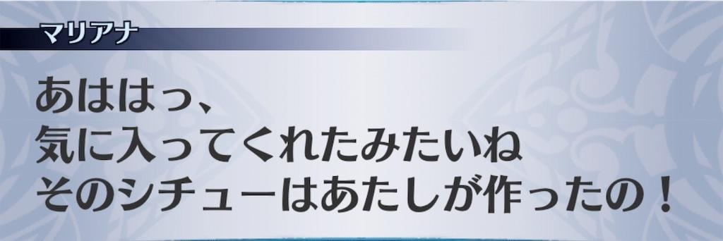 f:id:seisyuu:20190825214601j:plain