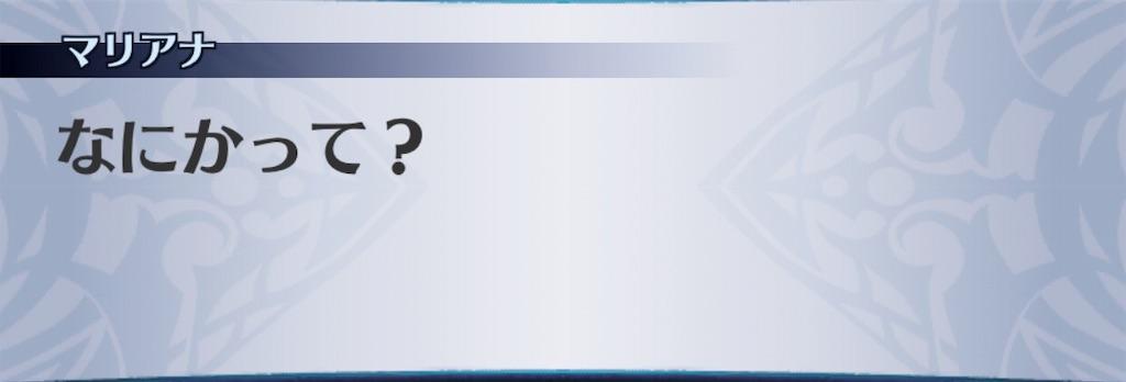 f:id:seisyuu:20190825214716j:plain