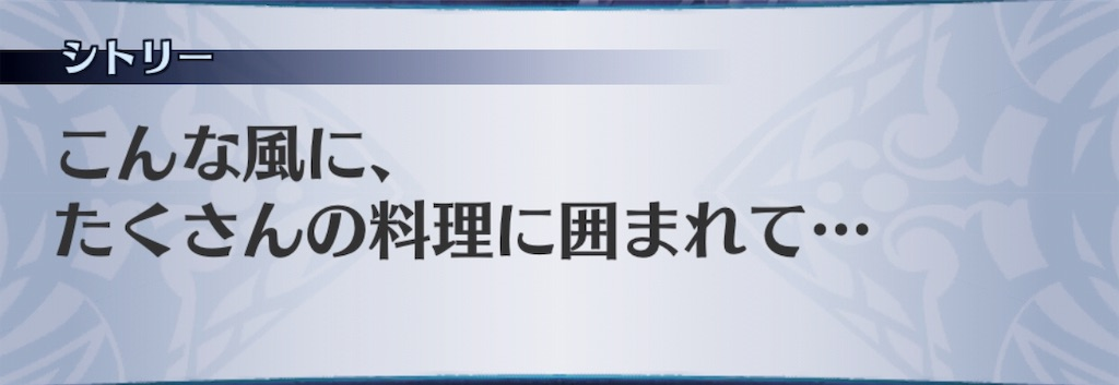 f:id:seisyuu:20190825214759j:plain