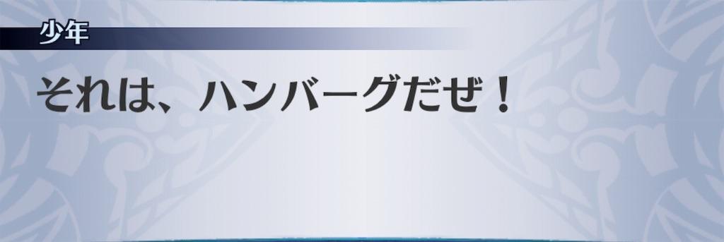 f:id:seisyuu:20190825215037j:plain