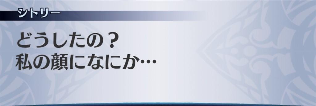 f:id:seisyuu:20190825215058j:plain