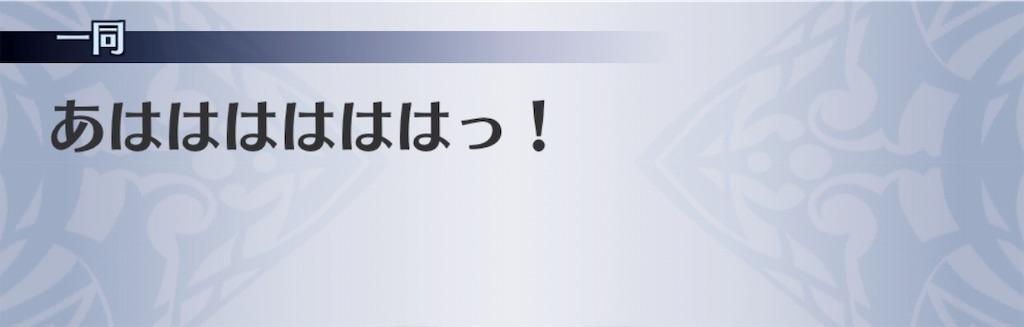f:id:seisyuu:20190825215314j:plain