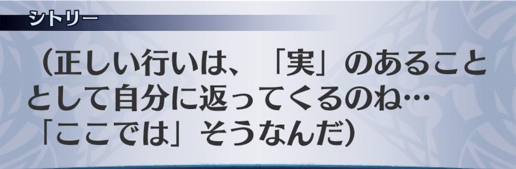 f:id:seisyuu:20190825215346j:plain