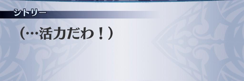 f:id:seisyuu:20190825215501j:plain