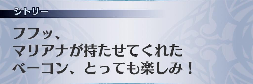 f:id:seisyuu:20190826003548j:plain