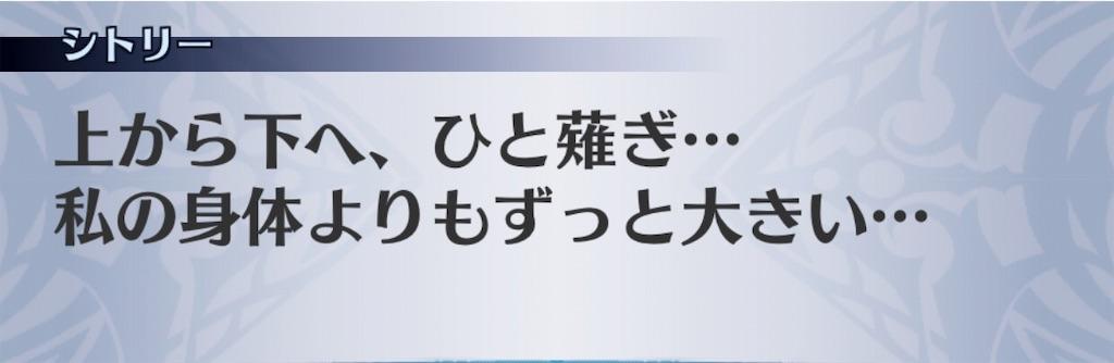 f:id:seisyuu:20190826003901j:plain