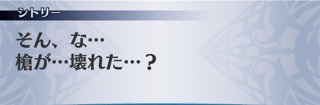f:id:seisyuu:20190826004340j:plain