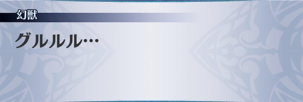 f:id:seisyuu:20190826004350j:plain