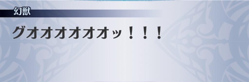 f:id:seisyuu:20190826141015j:plain