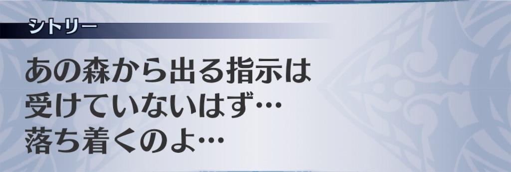 f:id:seisyuu:20190826141202j:plain
