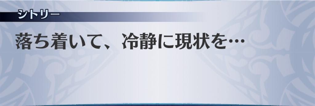 f:id:seisyuu:20190826141206j:plain