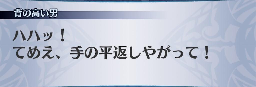 f:id:seisyuu:20190826141821j:plain