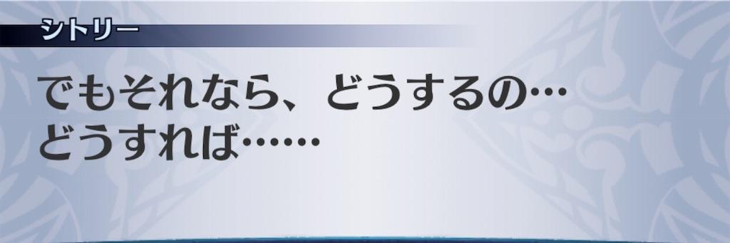 f:id:seisyuu:20190826142137j:plain