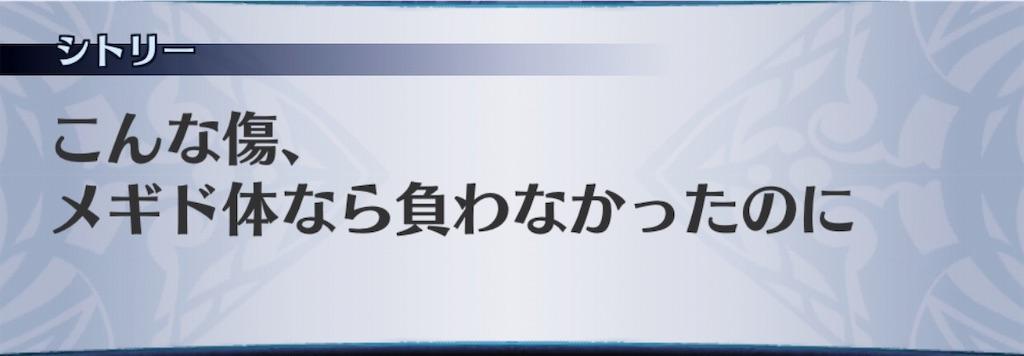 f:id:seisyuu:20190826142147j:plain