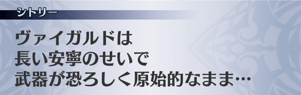 f:id:seisyuu:20190826142233j:plain