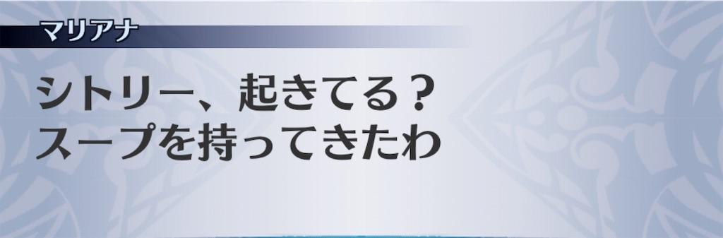 f:id:seisyuu:20190826142437j:plain
