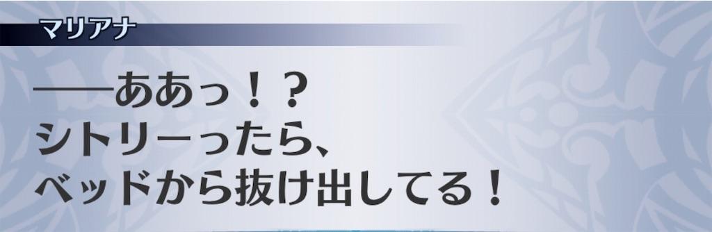 f:id:seisyuu:20190826142444j:plain