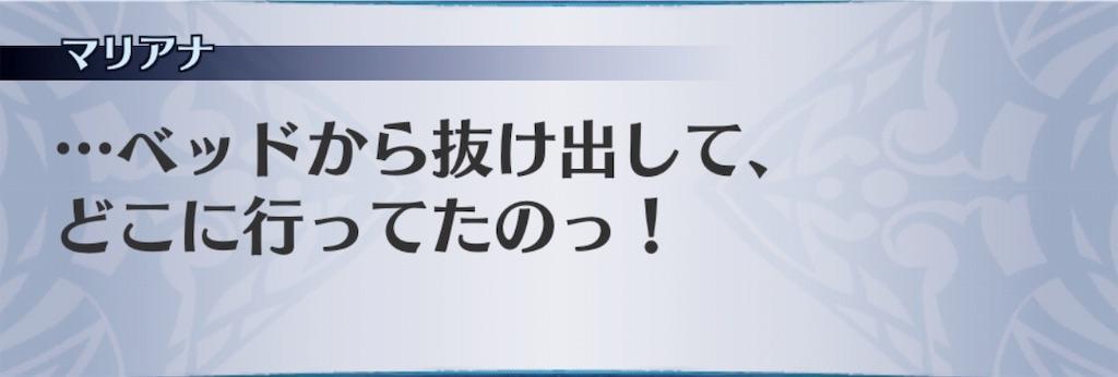 f:id:seisyuu:20190826142612j:plain