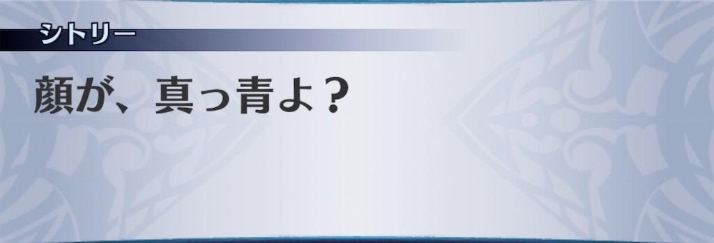 f:id:seisyuu:20190826143005j:plain