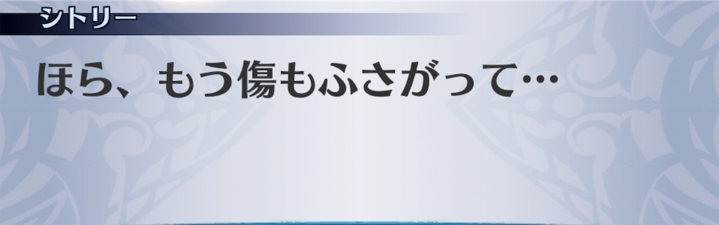 f:id:seisyuu:20190826143100j:plain