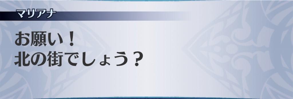 f:id:seisyuu:20190826143208j:plain