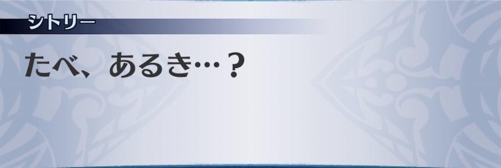 f:id:seisyuu:20190826143259j:plain