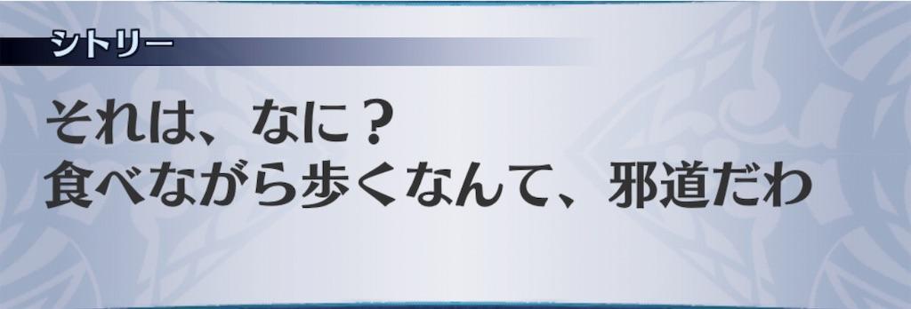 f:id:seisyuu:20190826143303j:plain