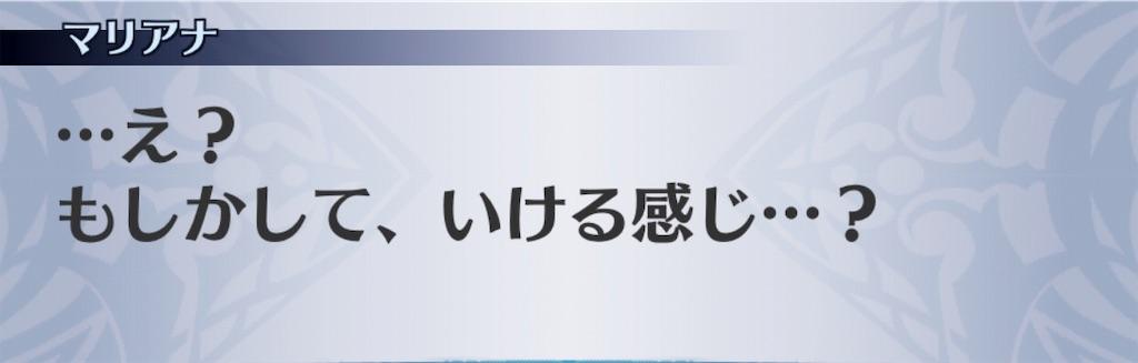 f:id:seisyuu:20190826143539j:plain