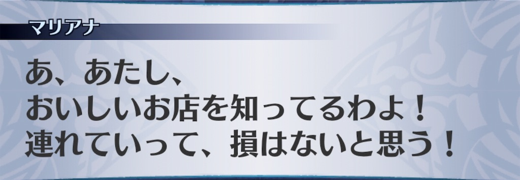 f:id:seisyuu:20190826143543j:plain