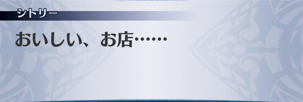 f:id:seisyuu:20190826143549j:plain