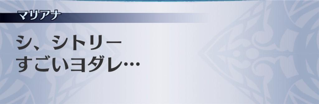 f:id:seisyuu:20190826143653j:plain
